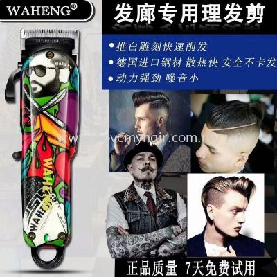805  Waheng Hair Clipper
