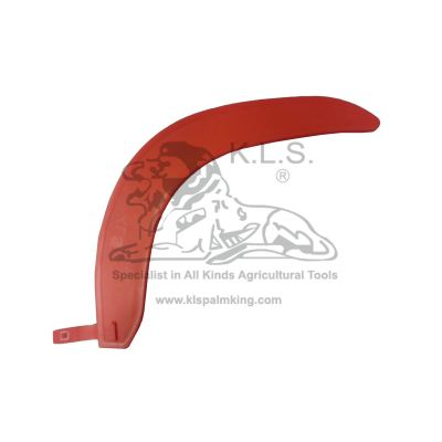 Sickle Safety Cover