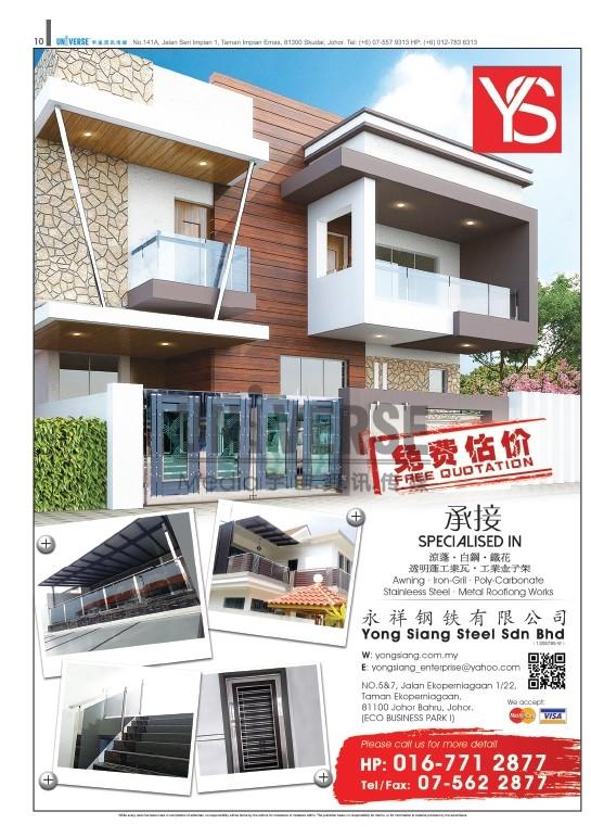 p10 June 2019 Issue 02) Area A Magazine