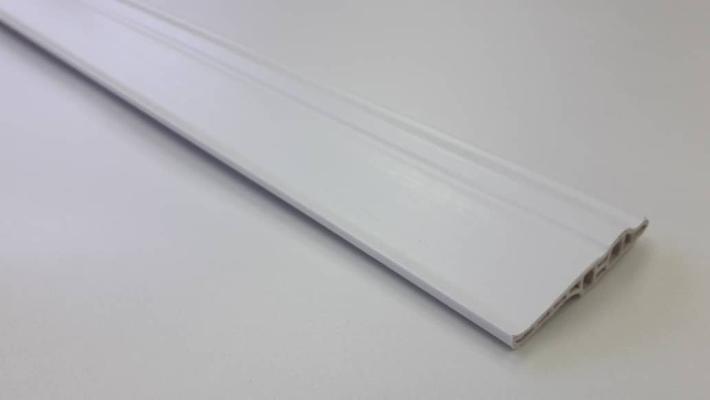 70mm PVC Skirting - White ( PSK70-1012 )