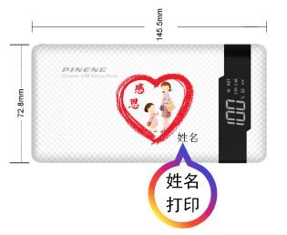 Mother Day Gift Power Bank PINENG PN 961 10000mAh