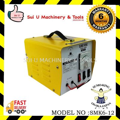 SUMO KING SMK612 Professional Battery Charges