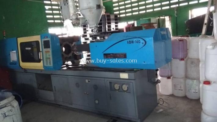 Haitian Plastic Injection machine