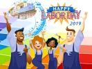 Happy labor day  ~