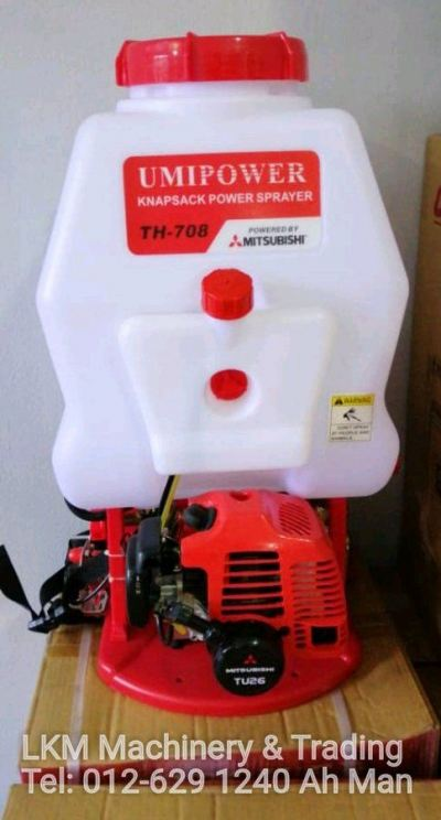 Mitsubishi(Japan) Knapsack Power Sprayer TH-70B