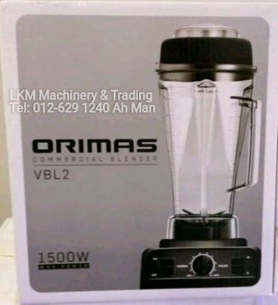 Orimas Commercial Blender 1500W