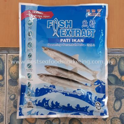 HBB Fish Extract / 鱼精 (sold per pack)