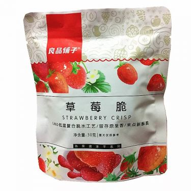 Freezing Drying Crispy Strawberry