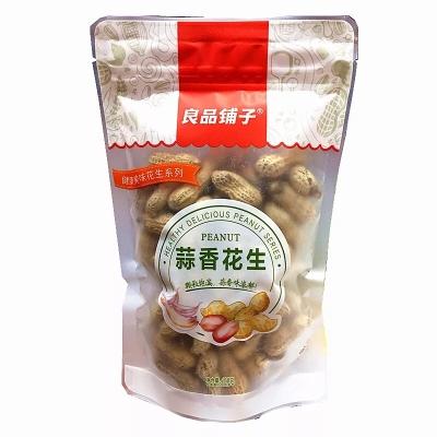 Garlic Peanuts