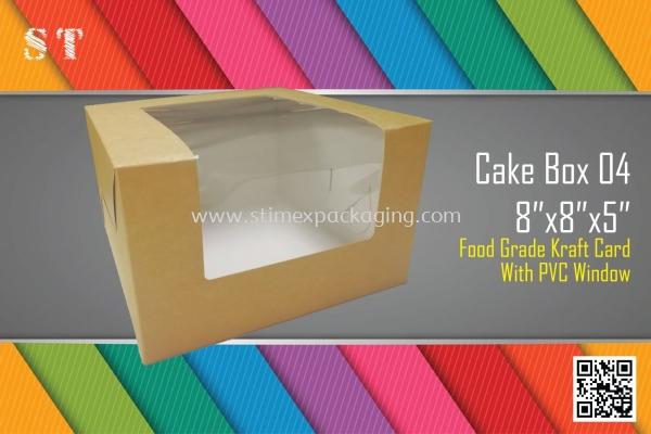 8x8x5inch Cake Box without Handle @ 15pcs