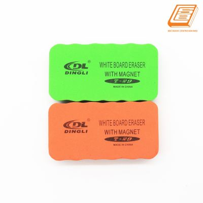 Dingli - White Board Eraser with Magnet - (T-29)