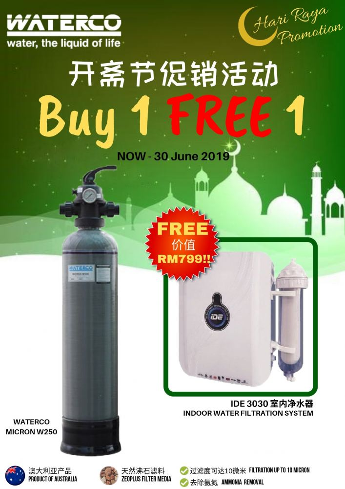 Hari Raya Buy 1 Free 1 Promotion!!