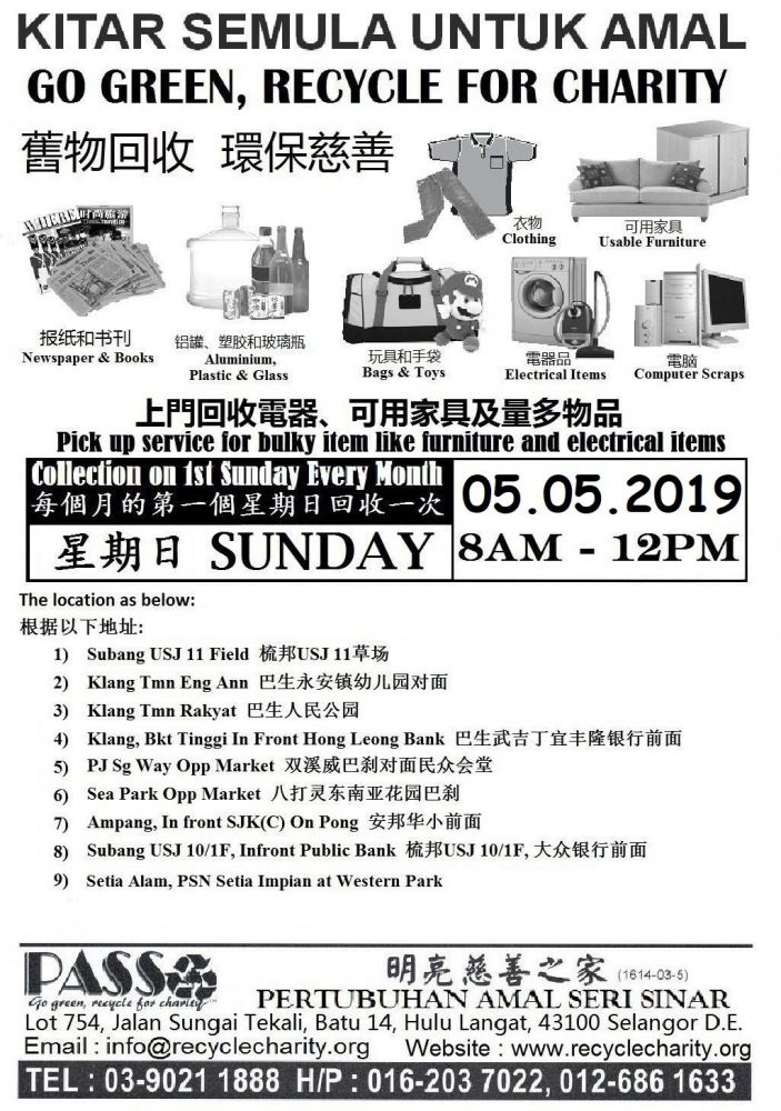 05.05.2019 P.A.S.S. Mobile Collection Centres