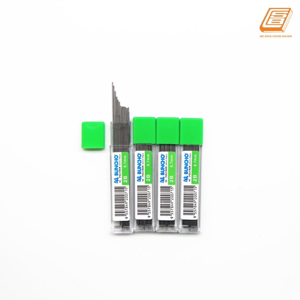 Buncho - Hi Polymer Pencil Lead - 0.7mm - 2B - (200715)