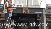 A5 Aluminium Box Up Signage Aluminium 3D Box Up Lettering
