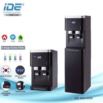 IDE 4000/4001 Water Purifier (Hot & Cool)