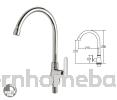 Pillar Sink Tap Aimer AMFC-3658C Sink Tap Kitchen