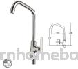 Pillar Sink Tap Aimer AMFC 3658A Sink Tap Kitchen