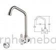 Wall Sink Tap Aimer AMFC-3657A Sink Tap