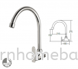 Wall Sink Tap Aimer AMFC-3657C Sink Tap Kitchen