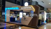 IOI PROPERTIES  Exhibition Booth Booth Design