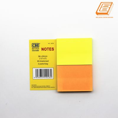 CBE - 2 Colours + 2Pad Self Stick Notes - (No. 14028)