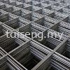 BRC A8 7' X 20' (BS) Steel Products
