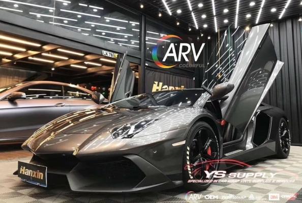 CARV1806 - Super Glossy Metallic Grey