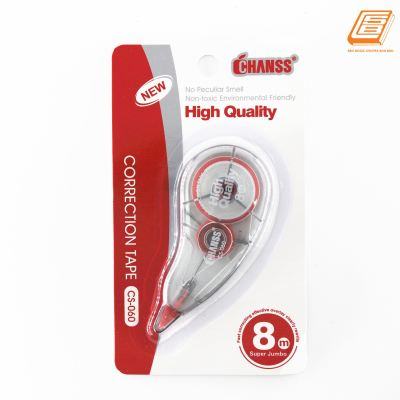 Chanss -  Correction Tape - 5mm x 8m (CS-060)