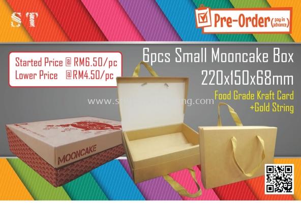 6pcs Small Mooncake Box @ 24pcs/pack