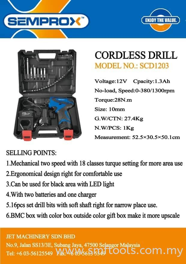 SEMPROX INDUSTRIAL CORDLESS DRILL SET Semprox Industrial