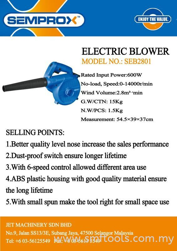 SEMPROX INDUSTRIAL ELECTRIC BLOWER Semprox Industrial