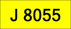 Number Plate J8055 Rare Classic Plate