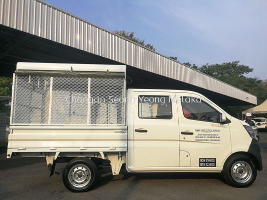 Chana Era Star Ii Double Cabin Aluminium Hard Top Wiremesh Netting