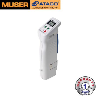Atago DH-10C | Digital Hydrometer [Delivery: 3-5 Days]