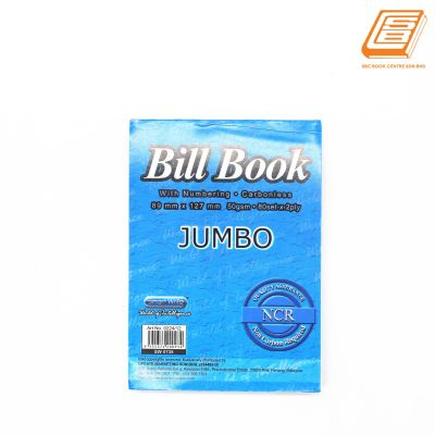 SW - NCR Bill Book 2ply - 2 x 80 set , 89mm x 127mm   -(0735)