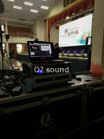 Q Two Sound & Light