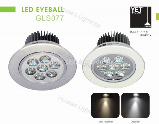 YET EB077 7W SV WH DL/WW LED