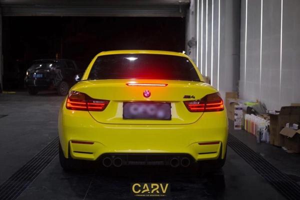 CARV1914 - Glossy Lemon Yellow