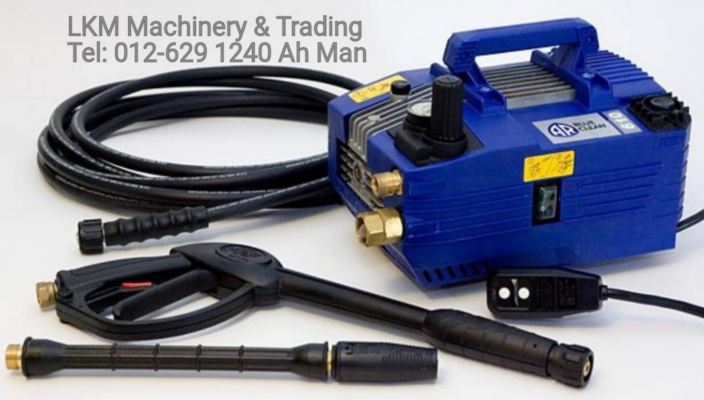 AR Blue Clean 2.2KW 130Bar High Pressure Washer AR610