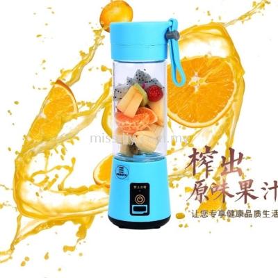 0483, juice blender