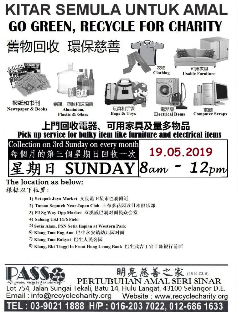 🔊🔊 19.05.2019 Sunday 8am-12pm Drop Off Points