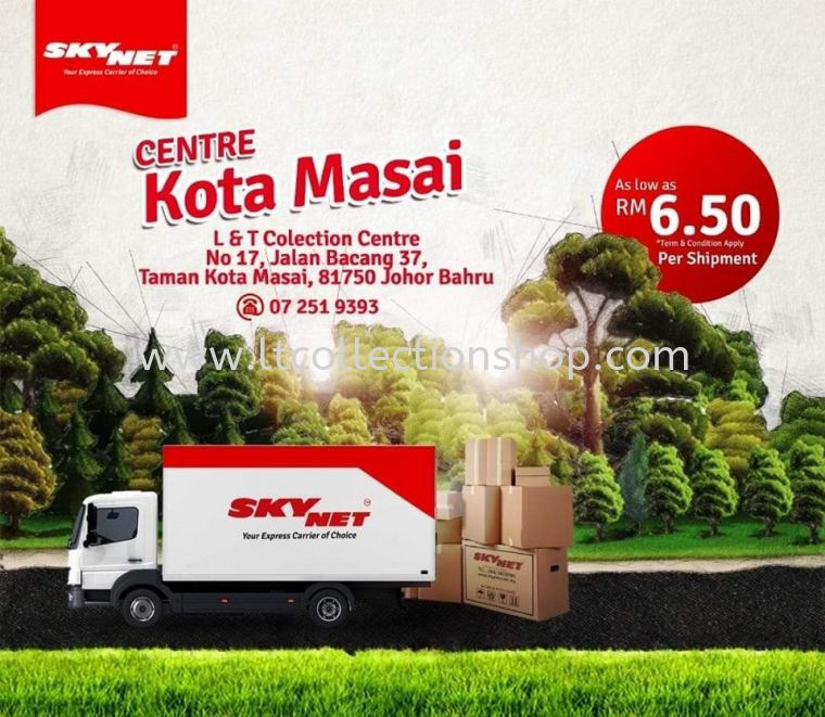 COURIER AREA PASIR GUDANG COURIER SERVICE 快递服务