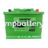 Amaron Pro Din 55L Amaron Pro Amaron Battery