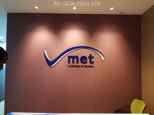 Acrylic 3d emboss signage office