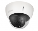 4.0MP DOME (HDBW1400E) AHD CCTV SECURITY PRODUCT