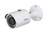3MP IP BULLET (IPC-HFW1320S) IP CCTV SECURITY PRODUCT