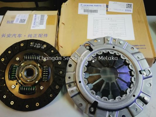 CHANA Era Star SC1022 Clutch Set