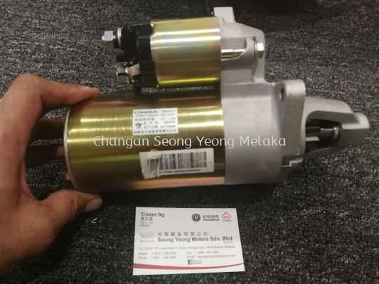 CHANA Era Star SC1022 Starter