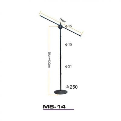 Adjustable Heavy Duty Mcrophone Stand MS-14